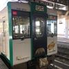5日目 大曲→新潟