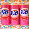 ピンクのパッケージが可愛いアポロクレンザー [ 第一石鹸 ]