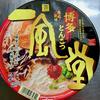 セブンゴールド 一風堂 赤丸新味 博多とんこつ(日清食品)