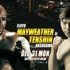 【RESULT】RIZIN.14|「Floyd Mayweather vs. Tenshin Nasukawa」「Kyoji Horiguchi vs. Darrion Caldwell」and more.