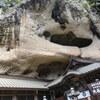 大谷観音─大谷石に刻まれた磨崖仏を拝む
