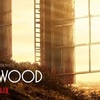 『ハリウッド』(Netflixオリジナルドラマ) - ドラマで語られた内容と史実との比較