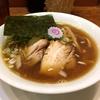 【今週のラーメン1847】 麺や 百日紅 (東京・新宿三丁目) 煮干し醤油そば