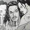達人伝(王欣太)第159話「函谷関警護部隊」感想