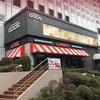 品川 子連れで行きたいレストラン TGIF。プレゼント付きの嬉しい対応。