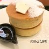 【札幌中心部】イシヤカフェ。コーヒーと共にいただく白い恋人と極あつホットケーキ。