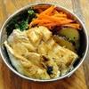 網焼きチキングリル弁当レシピ~皮なし鶏胸肉でダイエット中も安心なヘルシーな鶏肉料理~