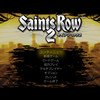 Saints Row 2 プレイ開始