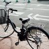 通勤に使う電動自転車に「YAMAHA PAS NATURA」の2017年モデル購入したら超快適