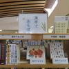 漢字であそぼ
