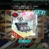 【艦これ日記】第2期 十二月作戦3群ランカー報酬もらいました。