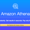 Amazon AthenaをBigQueryと比較してみた
