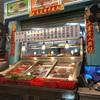 リフレッシュ旅行・台湾(5)