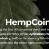 【仮想通貨】HempCoin(THC)が2018年1月の有望銘柄である6つの理由!