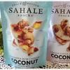 SAHALE SNACKS ☆ カリカリのトーストココナッツのおいしいスナックミックス