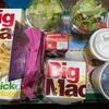 ビッグスマイル ビッグマック マクドナルド ビッグマックセット食べました。