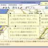 ガーミン BaseCamp ルートの作り方初歩知識。