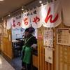 広島駅「よっちゃん」で名物お好み焼きに舌鼓み