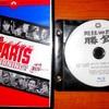 "<span itemprop=""headline"">★「パリは燃えているか」(DVD)「眠狂四郎 勝負」(Blu-ray)GH字幕さんから届く。</span>"