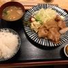 神楽坂でおふくろの味的な生姜焼き定食をいただく。白米が美味しい~~^^