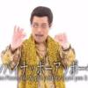 「PPAP」で大ブレイク中のピコ太郎 中の人はおに魂の古坂大魔王?