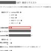 プロキシ統合と使用してLambdaのレスポンスをそのままAPI Gatewayにパススルーする