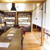 【台北】絶対また行きたくなる!素敵すぎる図書館