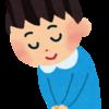 【介護士】利用者にタメ口を使わない方が良い最大の理由