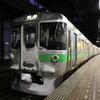 変わりゆく北海道の鉄路を記録する旅 1日目② 電化された学園都市線に初乗車