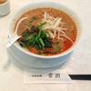 川崎・〈雪園〉(せつえん)の担担麺。