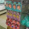 ダイソーで見つけた幼児、女の子オススメ商品はこれだ❤ サンリオ、ディズニーの宝庫🌟おまけ老人向けグッズ🌟