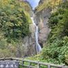 色づきはじめの称名滝とオムカレー