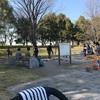 公園2日目
