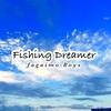 10月9日 FISHING DREAMER