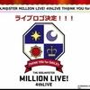 ミリオンライブ 4th LIVE のロゴと『DIAMOND DAYS』