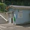 グーグルマップで無人駅を見てみた 五能線 陸奥柳田駅
