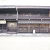 列車で行く冬の飛騨路・アニメ『氷菓』の聖地先行巡礼(その7・了)2012年2月5日