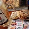 札幌市 タコとハイボール 札幌狸小路本店 / 粉物を楽しむ