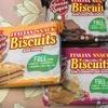 輸入菓子:神戸物産:イタリアンビスケット(はちみつ・クランベリーセサミ・ヘーゼルナッツココア)・バターココナツ(バター・サンドチョコレート