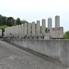 大和・今井の寺内町と建国伝承地の陵墓をめぐる『スイセン塚古墳』