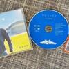 12th CD「タビノハジメ」の全国発売開始!