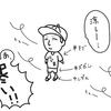 【週刊オルターブース】社長、Microsoft Ignite デビュー!!