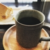 注目の団地再生「高円寺アパートメント」 と焙煎こだわりカフェ「ジュールベルヌ」
