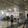【エポスカード付帯の海外旅行傷害保険】台中で日本語通訳がいる大里仁愛医院へ診察を受けに行ってみました