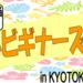 ウクレレ弦交換お手入れセミナー開催いたします!~8月26日(土)13:00~