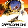 映画馬鹿話:俺とカプリコン・1