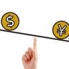 【株式投資】SBI -EXE-iグローバル中小型株式ファンドの魅力とは?