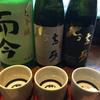 【木屋正さん飲み比べ】而今、大吟醸&高砂、純米大吟醸&生酛純米大吟醸の味。