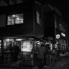 Gumyoji Street Snap #1