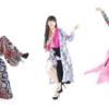 8/30発売!Perfume の新作!If you wanna(完全生産限定盤)(DVD付)(スペシャルパッケージ仕様)  その他CDランキングも!!